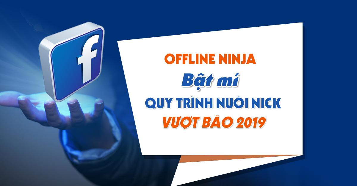 offline-ninja